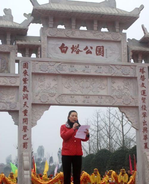 """营山县""""文运国际杯""""广场舞比赛在白塔公园隆重举行"""